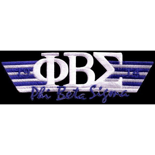 Phi Beta Sigma Wing Style Embroidery Patch White