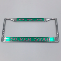 Alpha Kappa Alpha Silver Star License Frame