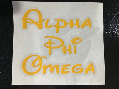 Alpha Phi Omega Disney Decal