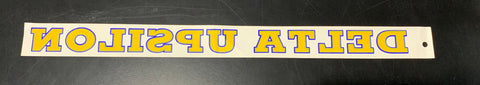 Delta Upsilon Horizontal Decal