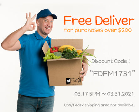 Free Deliver with discount code : FDFM1731