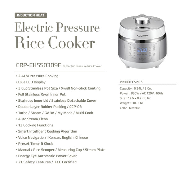 쿠쿠 전기압력밥솥 Cuckoo 3-Cup Electric Rice Cooker (CRP-EHSS0309F)