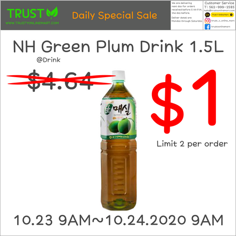 [Daily Special Sale] 농협 생 매실차 (Green Plum Drink) - 1.5 L