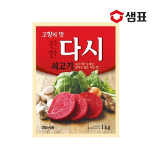 샘표 쇠고기 다시다 (Sempio Beef Flavored Soup stock) - 1kg/ea
