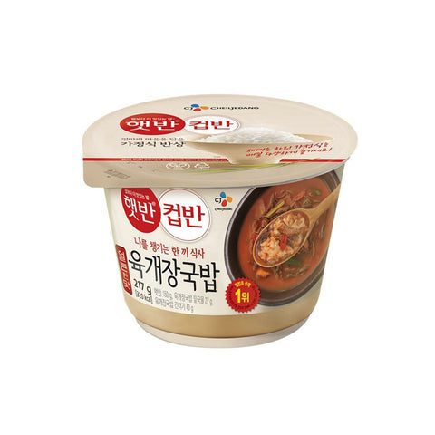 CJ 컵반 육개장국밥 (Cupbahn Spicy Soup) - 217g