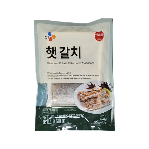 [Weekly Sale] CJ 자반 절단 갈치 (Seasoned wild Belt Fish) 227g