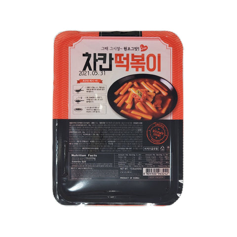 청정원 차칸떡볶이 (Chungjungone Rice Cake Original) 450g