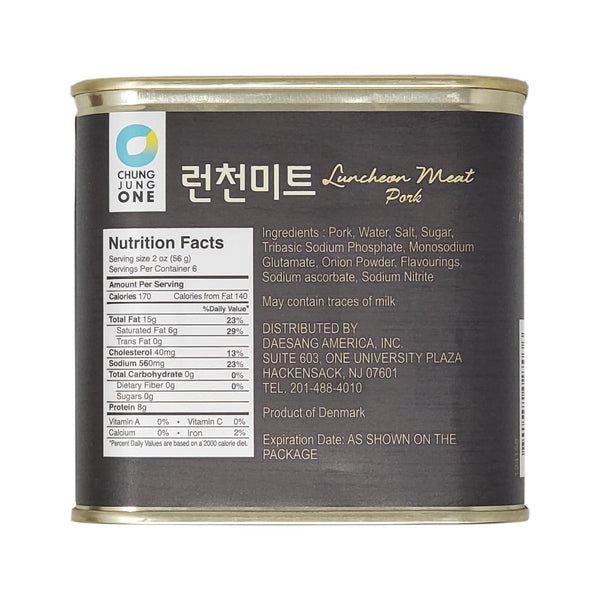 청정원 런천미트 (Chunjungone Luncheon Meat Pork) 340g
