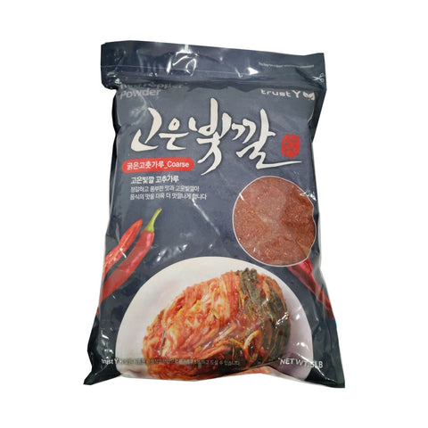 굵은 고춧가루 (Coarse Red Pepper) - 5lbs/pk