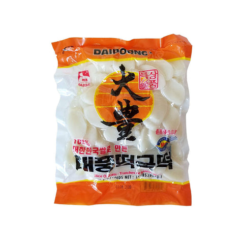 해태 대풍 떡국떡 (Sliced Rice Cakes) - 1.5lbs/pk