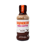 던킨도너츠 커피 모카 (Dunkin Donuts Iced Coffee Mocha) - 405ml