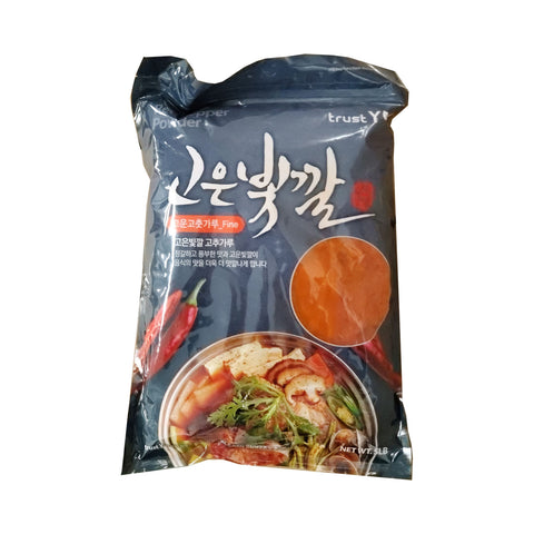 고운 고춧가루 (Fine Red Pepper) - 5lbs/pk