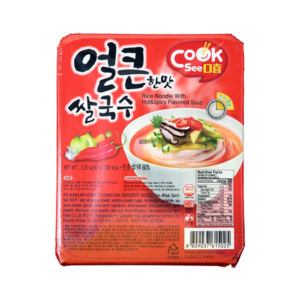 한스코리아 쿡시 쌀국수 얼큰한 맛 (HansKorea Korean Rice Noodle with Hot & Spicy) - 92g x 6ea