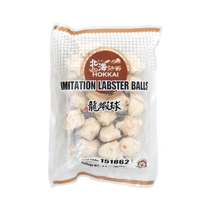 랍스터 어묵볼 (Imitation Lobster Balls) - 14oz
