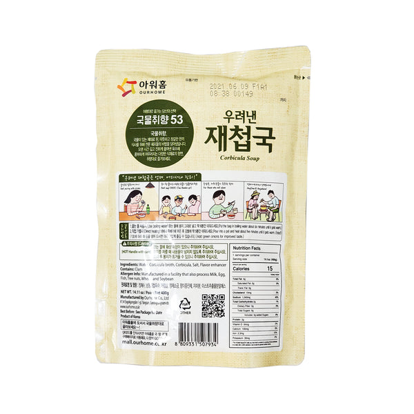아워홈 재첩국 (Ourhome Asian Clam Corbicula Soup) 400g
