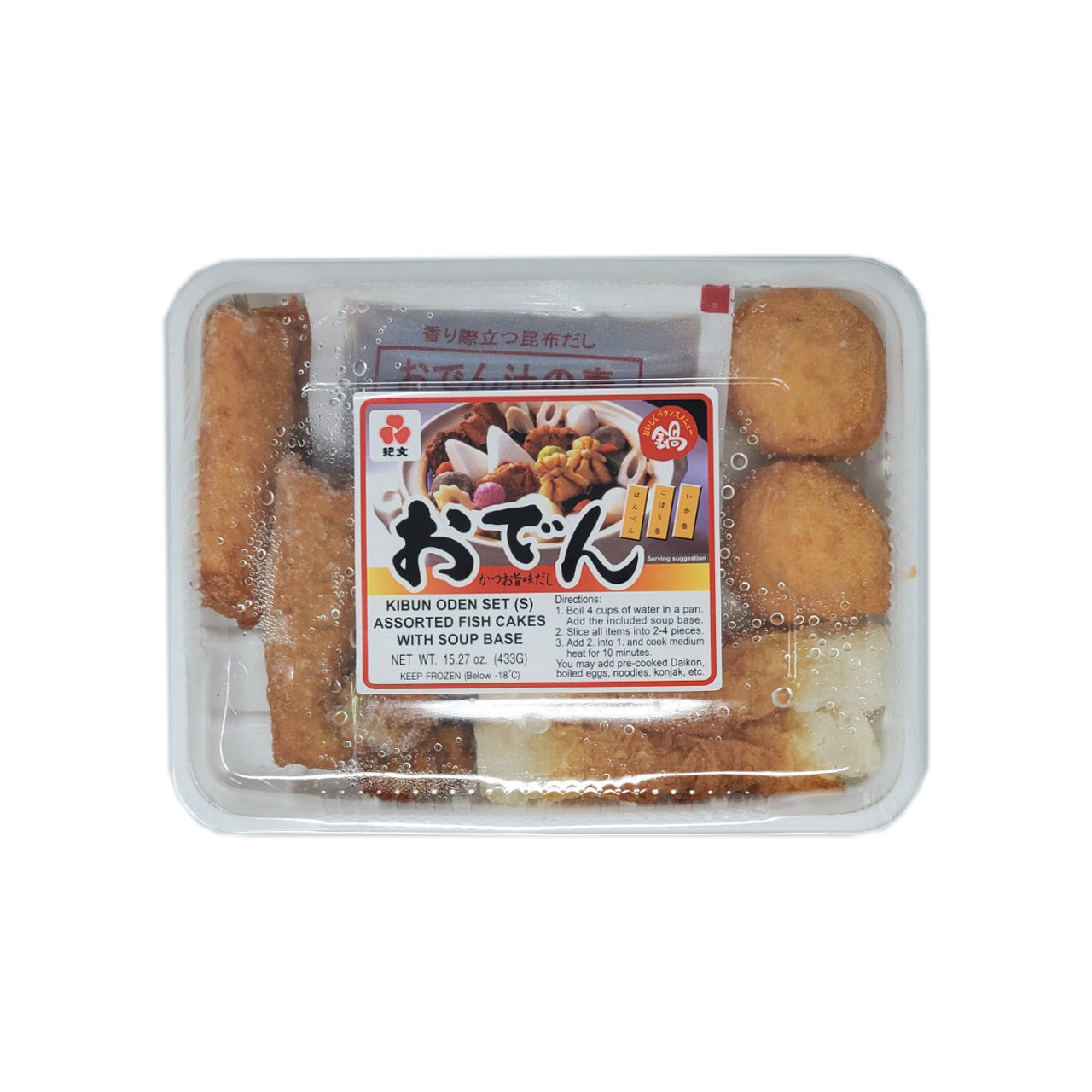 Kibun Oden Set Small 15.27oz