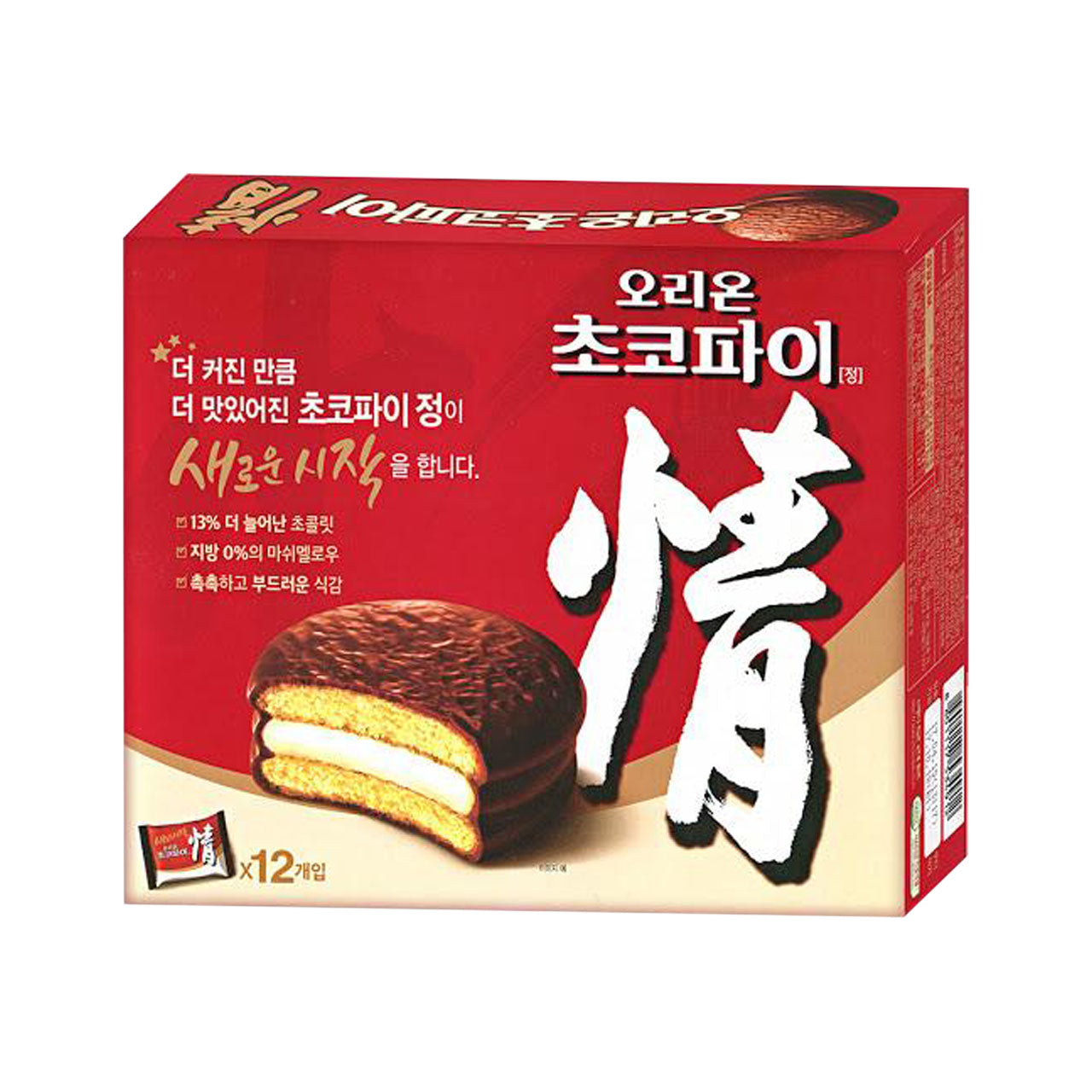 오리온 초코파이 (Orion Chocopie) - 39g x 12ea / box