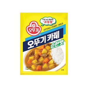 오뚜기 카레 순한맛 (Ottogi Curry Mix Mild) - 1kg/ea