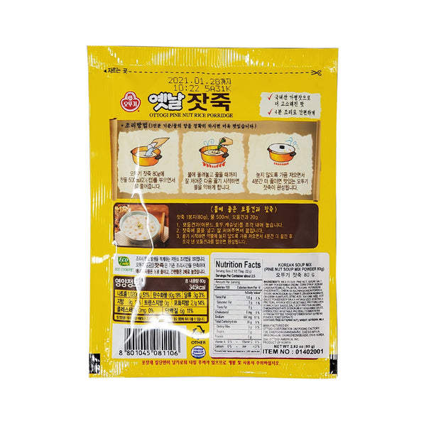 오뚜기 옛날 잣 죽 (Ottogi Pine Nut Rice-porridge mix) 80g