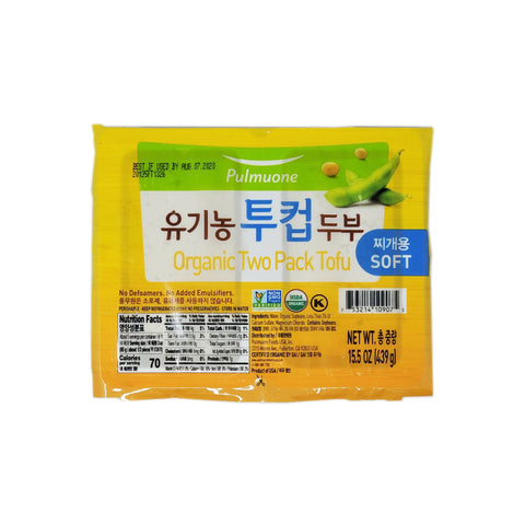 [Weekly Sale] 풀무원 유기농 투컵 두부 찌개용 (Pulmuone Organic Two Pack Tofu Soft) 439g