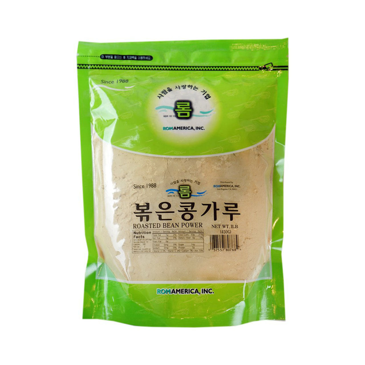 롬 볶은 콩가루 (Rom Roasted Bean Powder) - 1lbs