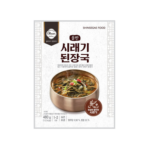 올반 시래기 된장국 (Soybean Paste Soup with Radish Leaf) - 480g