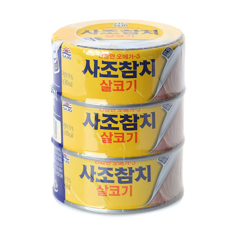 사조 참치 살코기 (Sajo Canned Tuna) - 150g x 3cans