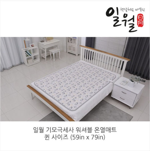 일월 기모 극세사 온열매트 (lwoul Premium Microfiber Washable Heating Mat D-shape) - Queen