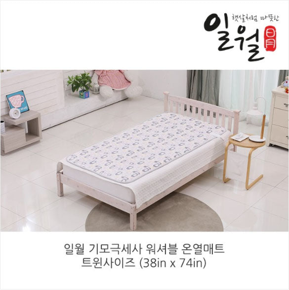 일월 기모 극세사 온열매트 (lwoul Premium Microfiber Washable Heating Mat D-shape) - Twin