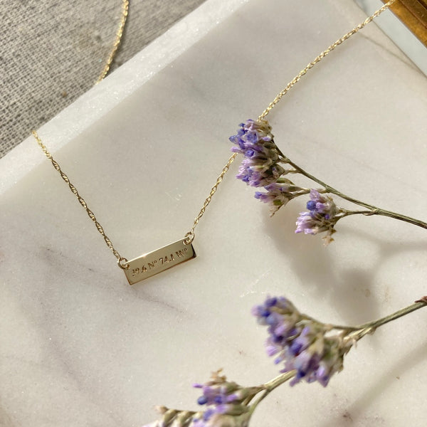 Tiny Bar Necklace Engraved with Coordinates