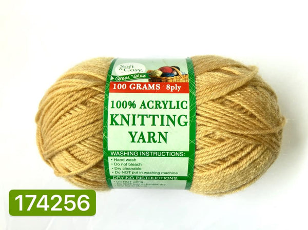 Knitting Yarn Cream 100g
