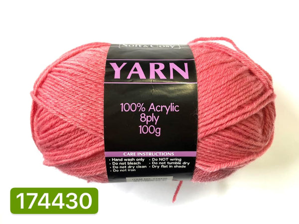 Knitting Yarn Mauve 100g