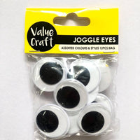 Joggle Eyes Round 30mm 12pcs