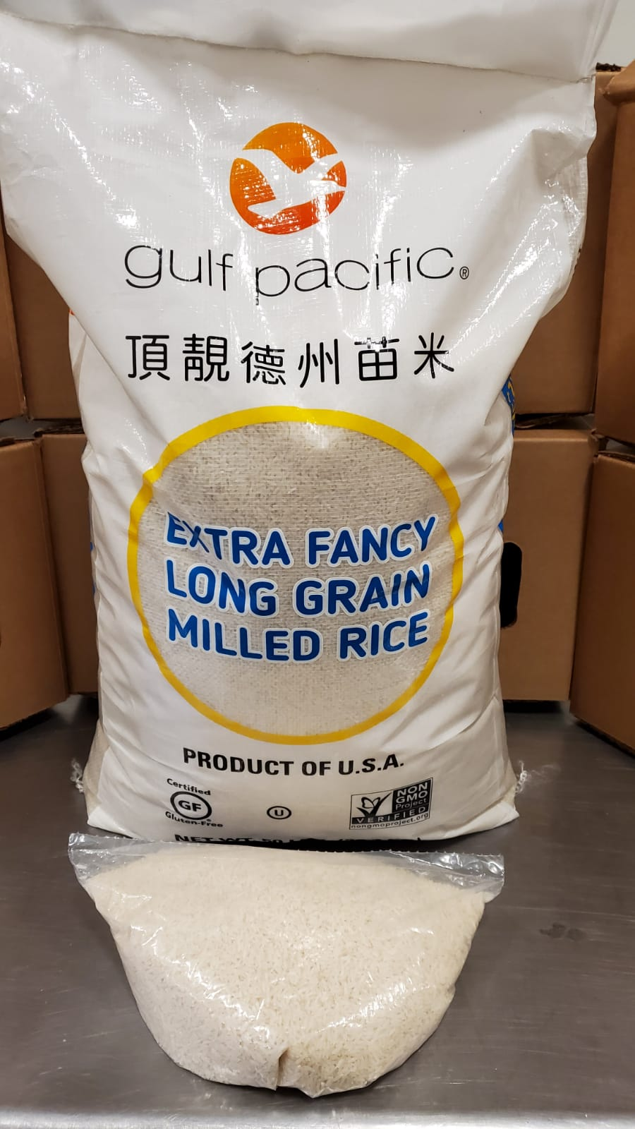 Rice Add on
