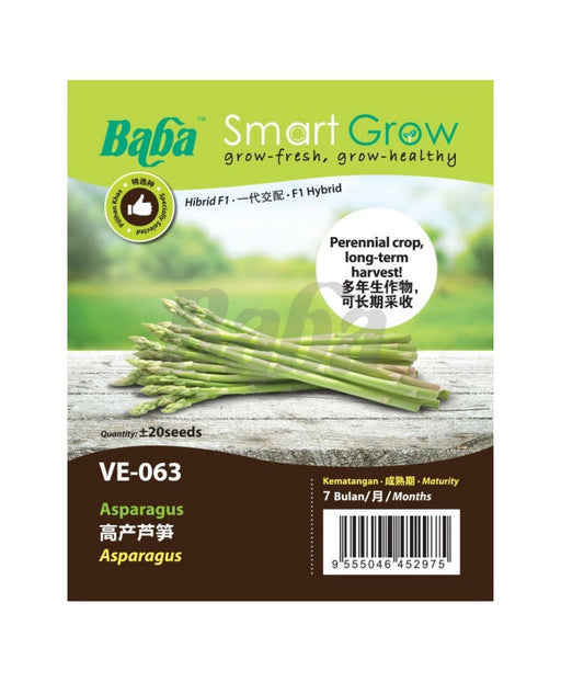 Baba Smart Grow Seed: VE-063 F1 Asparagus-Seeds-Baba E Shop