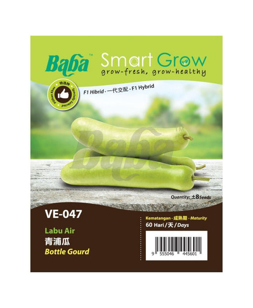 Baba Smart Grow Seed: VE-047 Bottle Gourd-Seeds-Baba E Shop