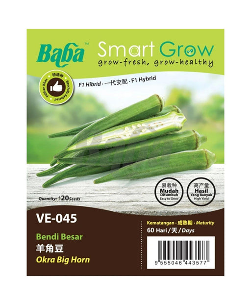 Baba Smart Grow Seed: VE-045 F1 Okra Big Horn-Seeds-Baba E Shop