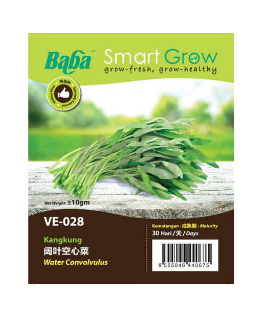 Baba Smart Grow Seed: VE-028 Water Convolvulus-Seeds-Baba E Shop