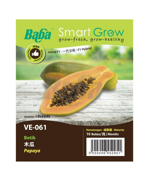 Baba Smart Grow Seed: VE-061 Papaya-Seeds-Baba E Shop