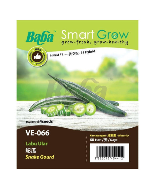 Baba Smart Grow Seed: VE-066 Snake Gourd-Seeds-Baba E Shop