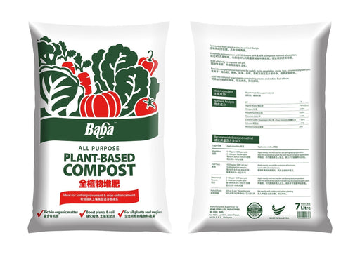 Baba Compost-Based Fertilizer (7L)-Soil-Baba E Shop