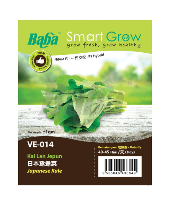 Baba Smart Grow Seed: VE-014 F1 Japanese Kale