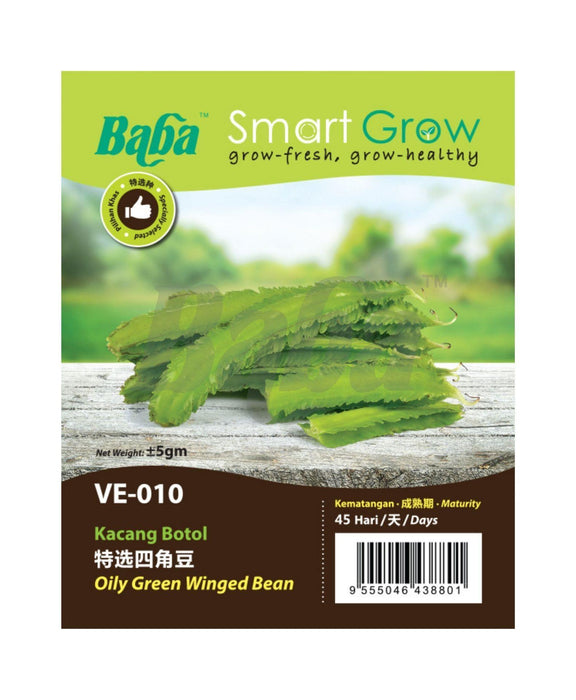 Baba Smart Grow Seed: VE-010 Oily Green Winged Bean