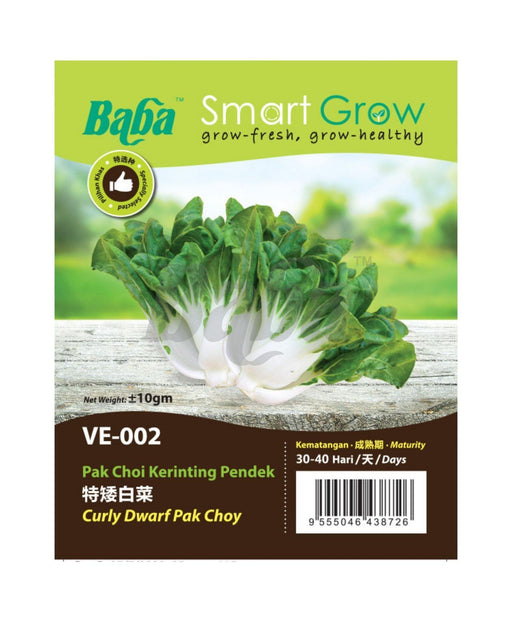 Baba Smart Grow Seed: VE-002 Curly Dwarf Pak Choy