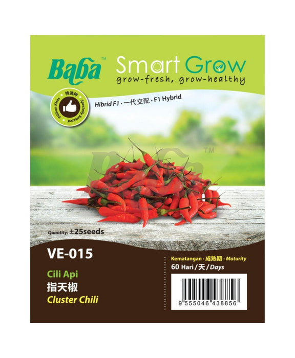 Baba Smart Grow Seed: VE-015 F1 Cluster Chili