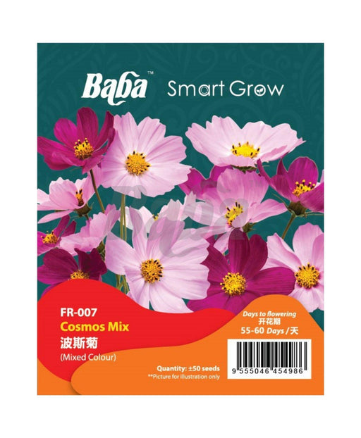 Baba Smart Grow Seed: FR-007 Cosmos Mix-Seeds-Baba E Shop
