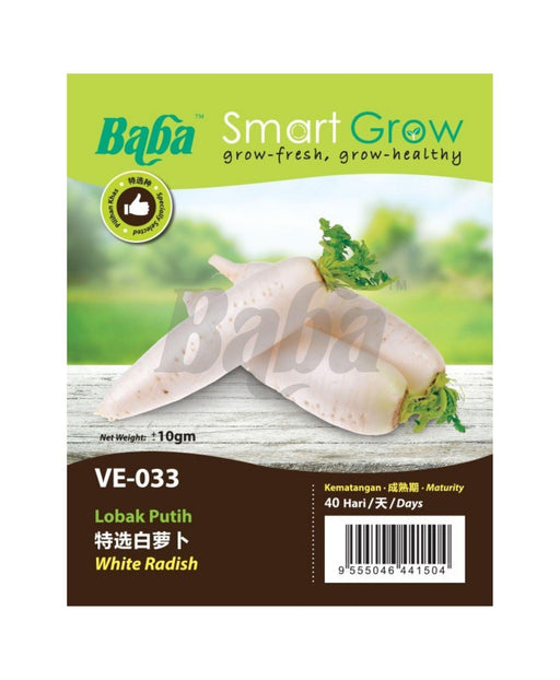 Baba Smart Grow Seed: VE-033 White Radish-Seeds-Baba E Shop