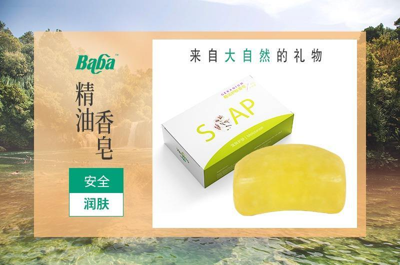 Baba Essential Oil Soap-Baba E Shop