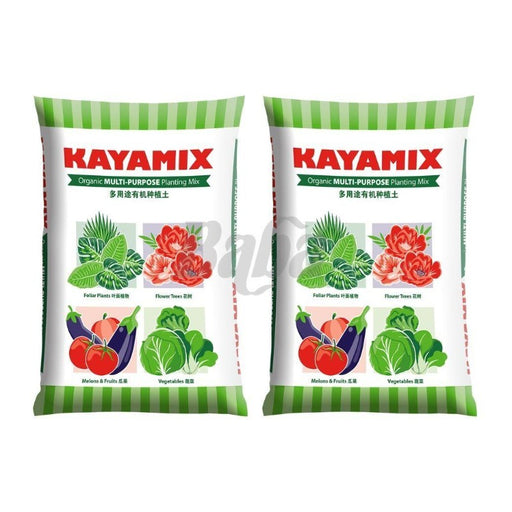 2bags of Baba Kayamix Organic Multipurpose Planting Mix (7L)-Soil-Baba E Shop