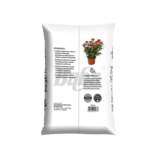 Baba Rose Potting Mix (7L)-Soil-Baba E Shop
